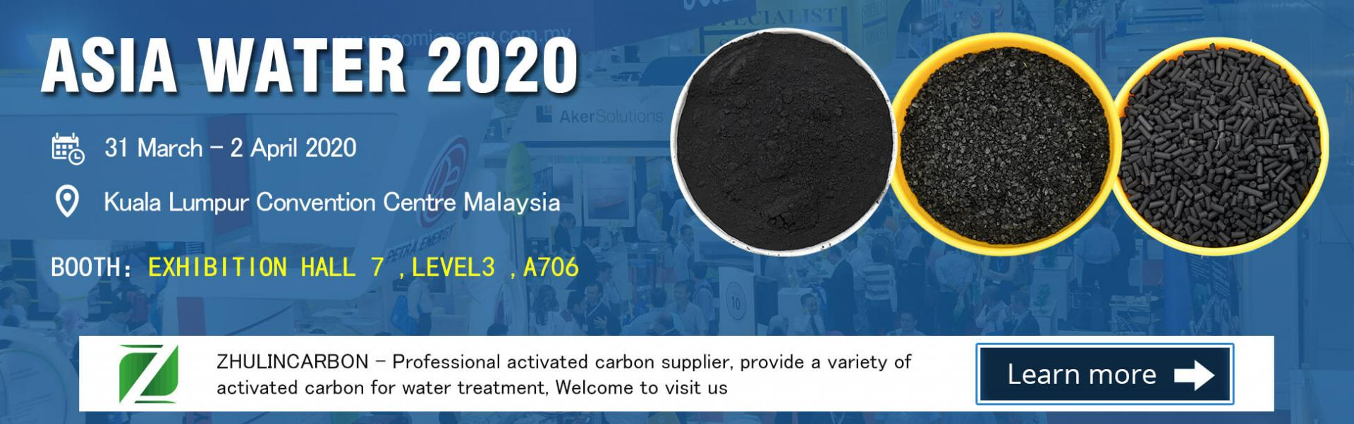 ZHULIN CARBON ASIAWATER 2020
