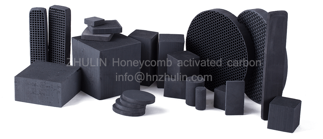 ZHULIN honeycomb activated carbon
